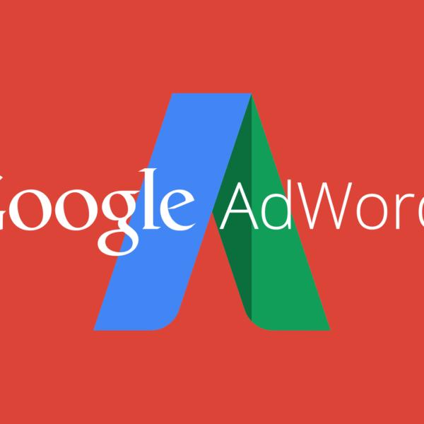 google adwords management subscription